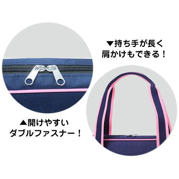 あかしや 書道セット ショルダートート ピンク   bun2bungu 05