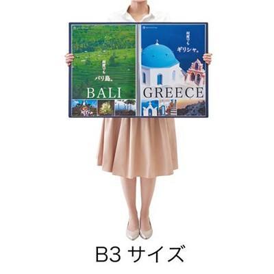 b3 サイズ