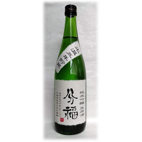 分福 純米吟醸 生原酒 氷温5年貯蔵(玉栄)720ml|bunbukushuzou