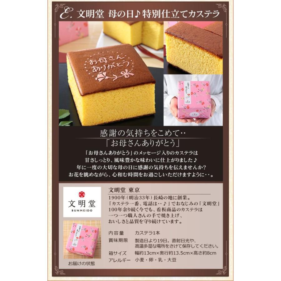 敬老の日 プレゼント ギフト 花 生花 造花 フラワー アレンジメント りんどう ユリ バラ イベントギフトC 2021 bunbunbee 04