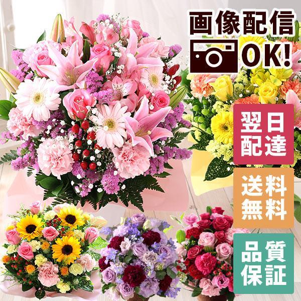 【誕生日プレゼント ギフト 女性 花 バラ ユリ】おまかせアレンジメント Mサイズ|bunbunbee