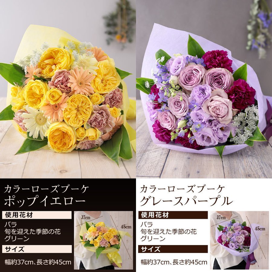 【誕生日プレゼント ギフト 女性 花 バラ ユリ】おまかせアレンジメント Mサイズ|bunbunbee|10