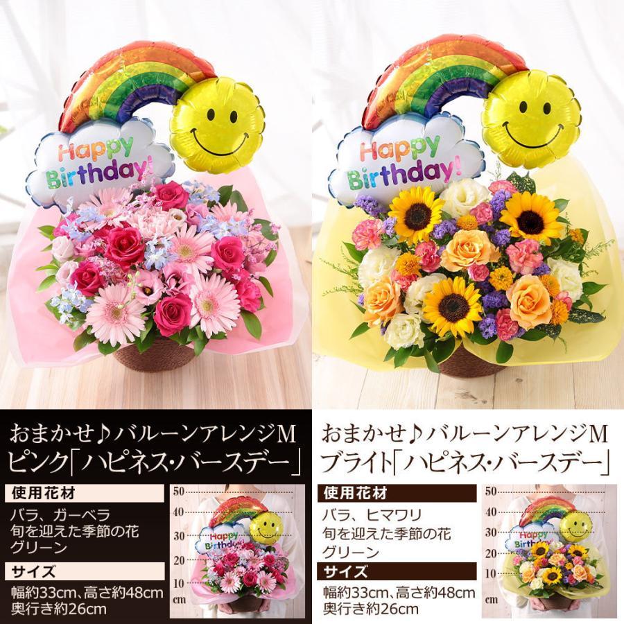 【誕生日プレゼント ギフト 女性 花 バラ ユリ】おまかせアレンジメント Mサイズ|bunbunbee|11