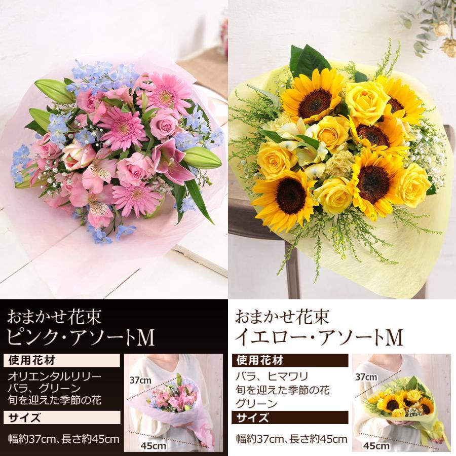 【誕生日プレゼント ギフト 女性 花 バラ ユリ】おまかせアレンジメント Mサイズ|bunbunbee|12