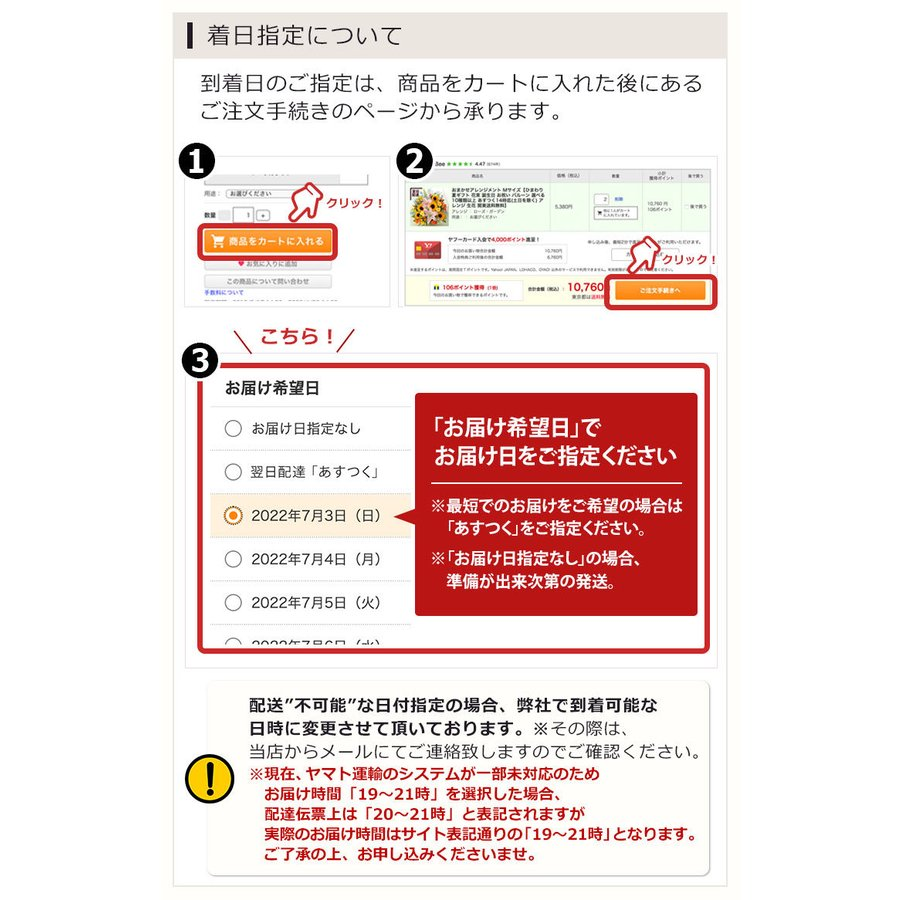 【誕生日プレゼント ギフト 女性 花 バラ ユリ】おまかせアレンジメント Mサイズ|bunbunbee|18