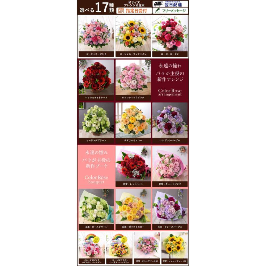 【誕生日プレゼント ギフト 女性 花 バラ ユリ】おまかせアレンジメント Mサイズ|bunbunbee|02