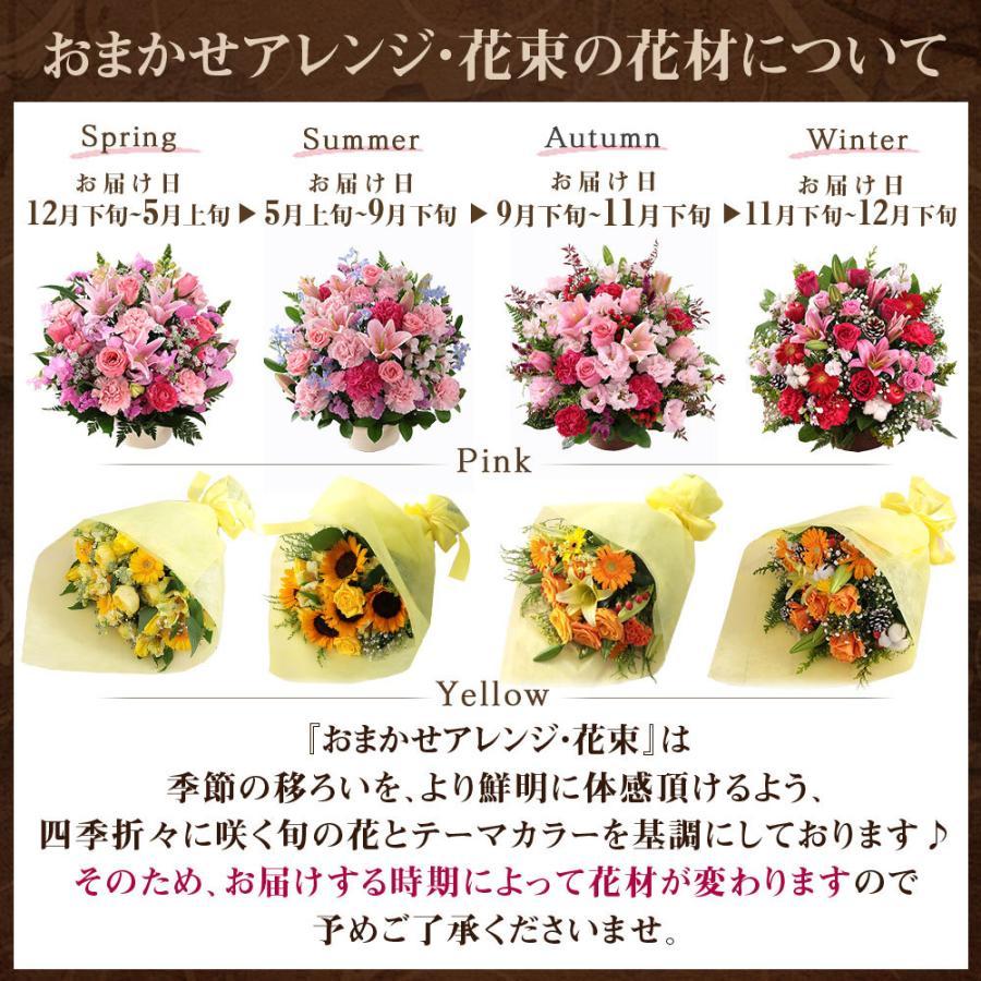 【誕生日プレゼント ギフト 女性 花 バラ ユリ】おまかせアレンジメント Mサイズ|bunbunbee|03
