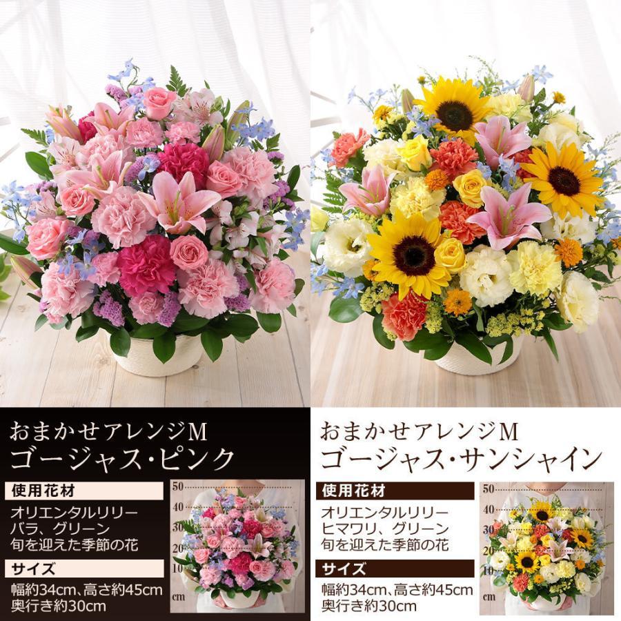【誕生日プレゼント ギフト 女性 花 バラ ユリ】おまかせアレンジメント Mサイズ|bunbunbee|04