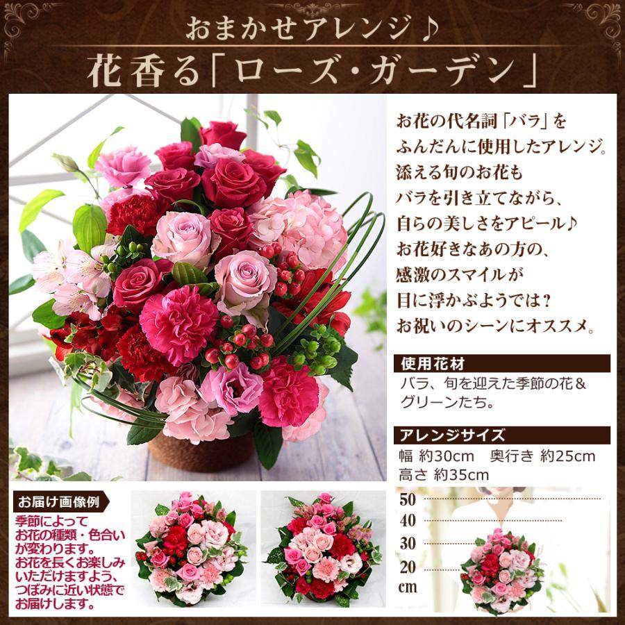 【誕生日プレゼント ギフト 女性 花 バラ ユリ】おまかせアレンジメント Mサイズ|bunbunbee|05