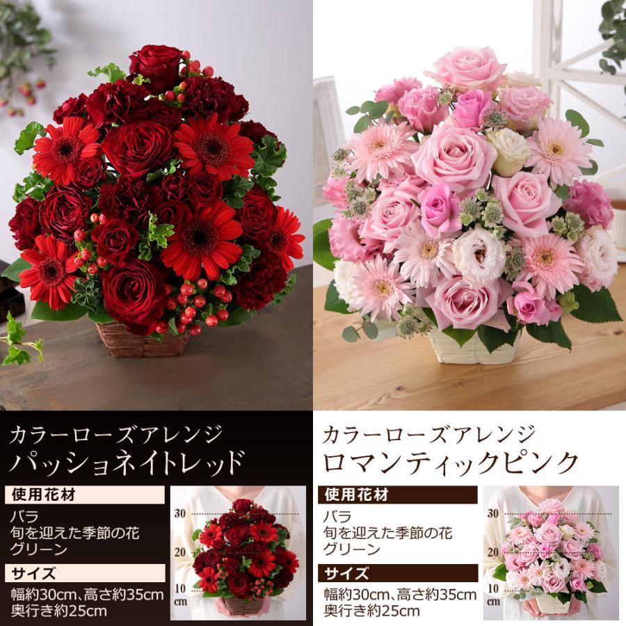 【誕生日プレゼント ギフト 女性 花 バラ ユリ】おまかせアレンジメント Mサイズ|bunbunbee|06