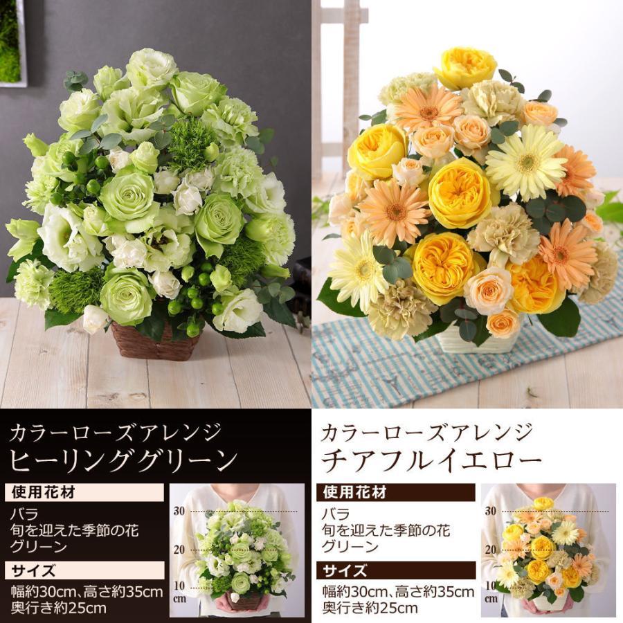【誕生日プレゼント ギフト 女性 花 バラ ユリ】おまかせアレンジメント Mサイズ|bunbunbee|07