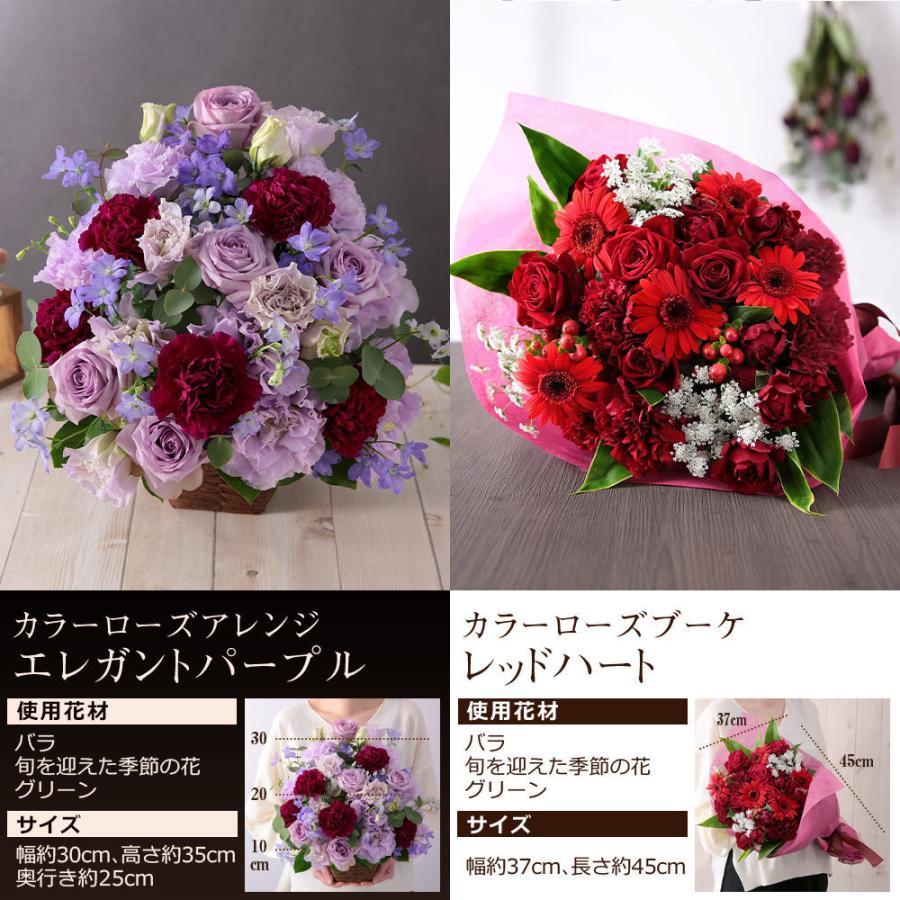 【誕生日プレゼント ギフト 女性 花 バラ ユリ】おまかせアレンジメント Mサイズ|bunbunbee|08