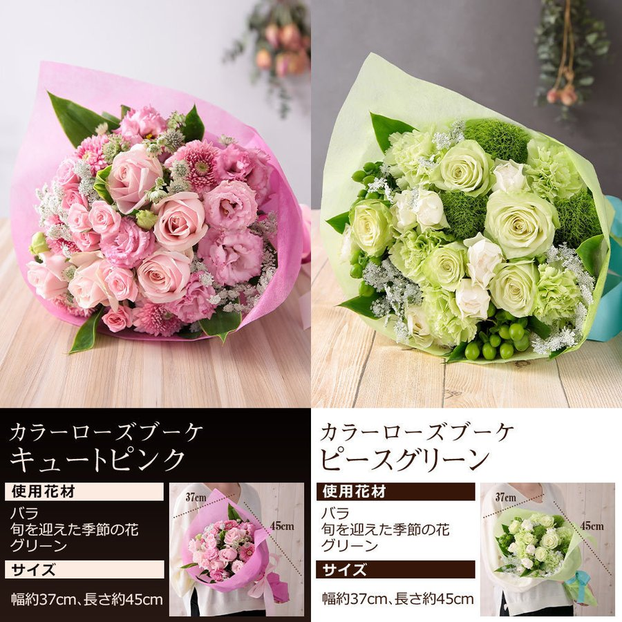 【誕生日プレゼント ギフト 女性 花 バラ ユリ】おまかせアレンジメント Mサイズ|bunbunbee|09