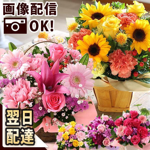 【誕生日プレゼント ギフト 女性 花 バラ ユリ】おまかせアレンジメント Sサイズ bunbunbee
