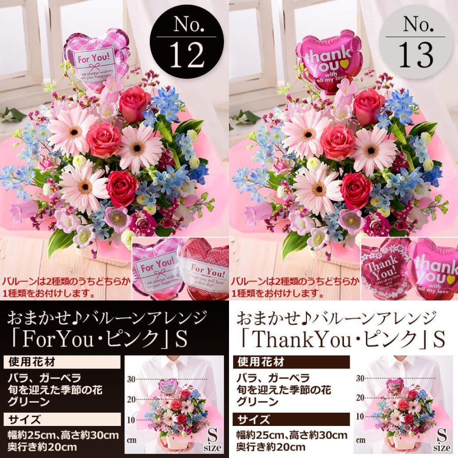 【誕生日プレゼント ギフト 女性 花 バラ ユリ】おまかせアレンジメント Sサイズ bunbunbee 10