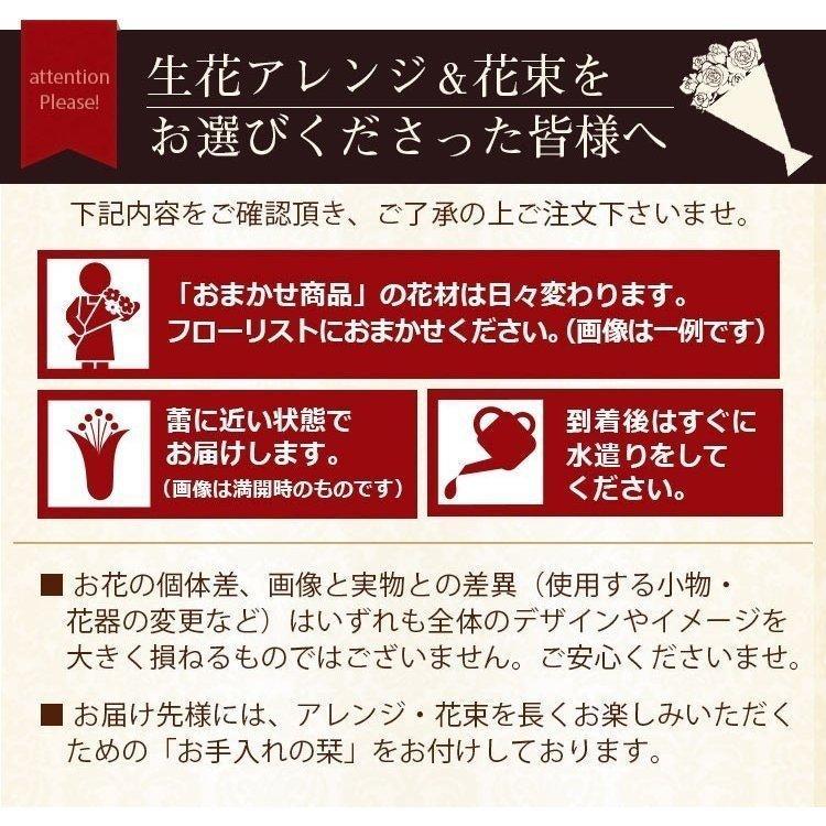 【誕生日プレゼント ギフト 女性 花 バラ ユリ】おまかせアレンジメント Sサイズ bunbunbee 13