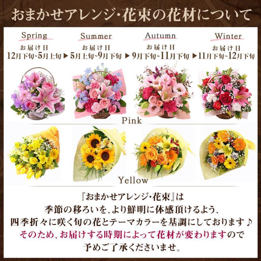 【誕生日プレゼント ギフト 女性 花 バラ ユリ】おまかせアレンジメント Sサイズ bunbunbee 03