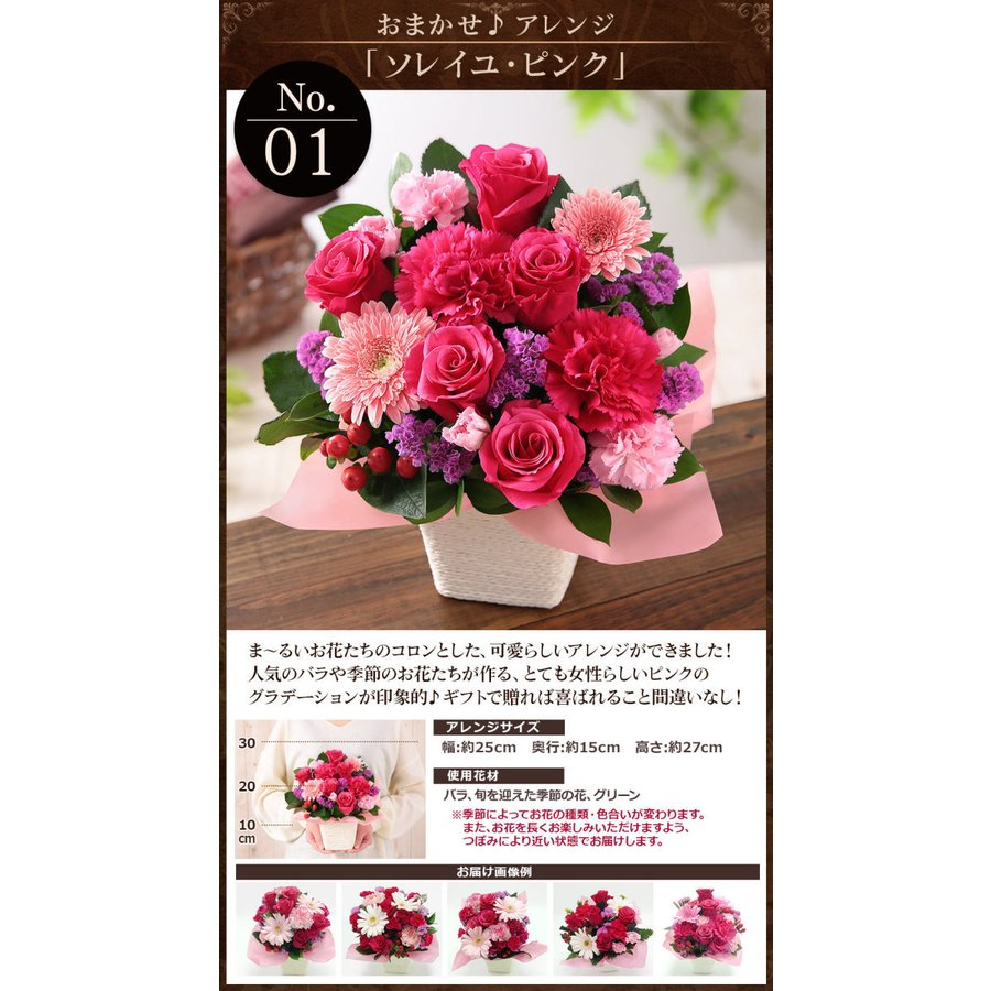 【誕生日プレゼント ギフト 女性 花 バラ ユリ】おまかせアレンジメント Sサイズ bunbunbee 04