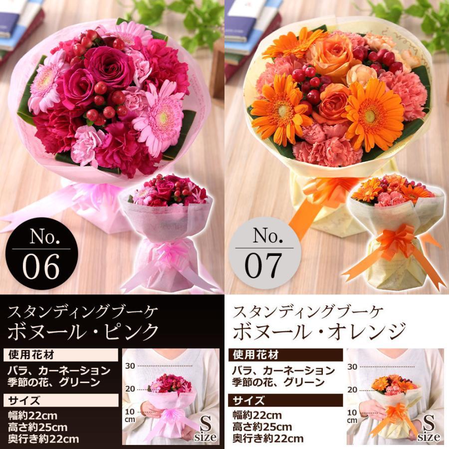 【誕生日プレゼント ギフト 女性 花 バラ ユリ】おまかせアレンジメント Sサイズ bunbunbee 07