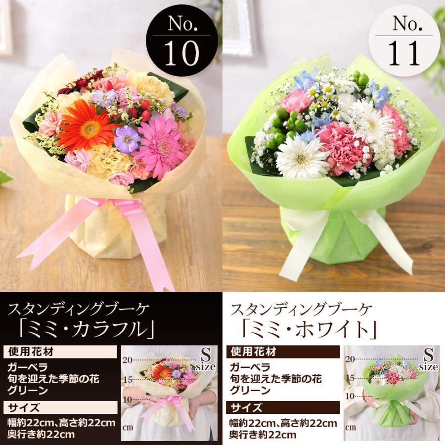 【誕生日プレゼント ギフト 女性 花 バラ ユリ】おまかせアレンジメント Sサイズ bunbunbee 09