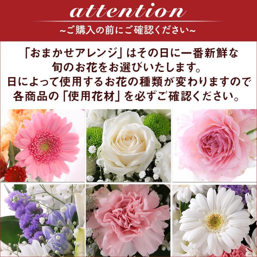 【お供え 花 お供えの花 お悔み 供花 仏花 ユリ】旬のおまかせアレンジS bunbunbee 03