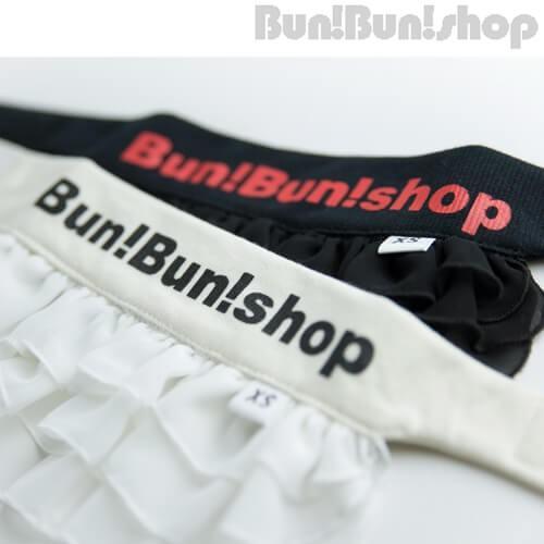 フリフリスカート 小型犬用 bunbunshop 03