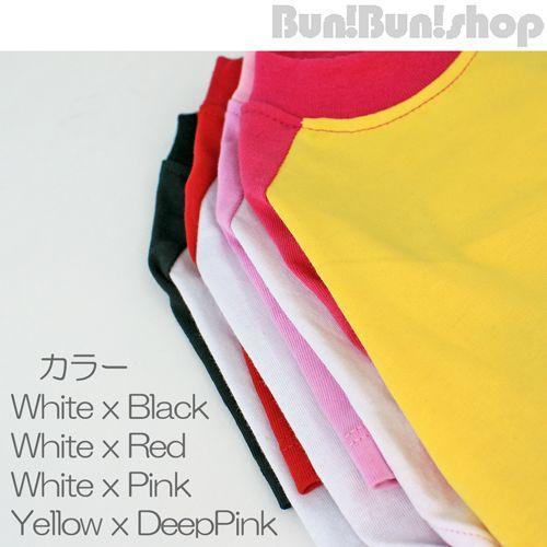 無地ラグランTシャツ 小型犬用|bunbunshop|06