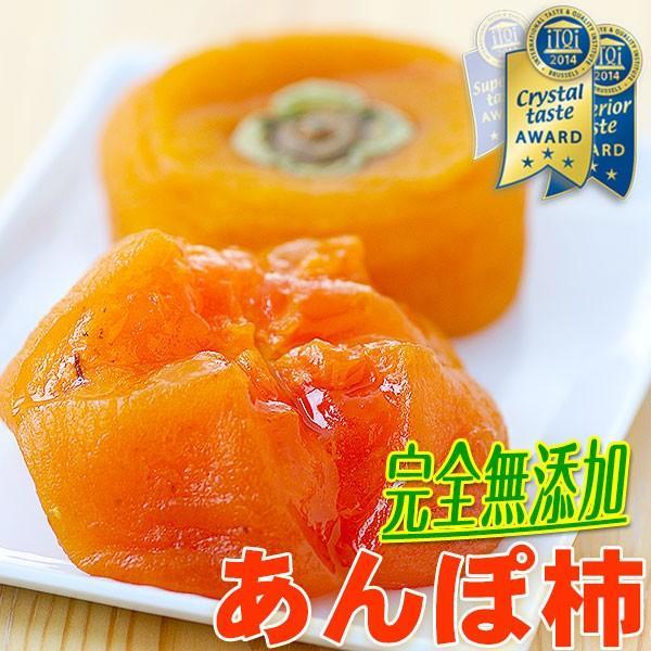 無添加 紀州自然菓「あんぽ柿」12個入(960g以上)お口でとろける自然の甘み 送料無料 スイーツ 和菓子 健康 (fy6)|bundara|12