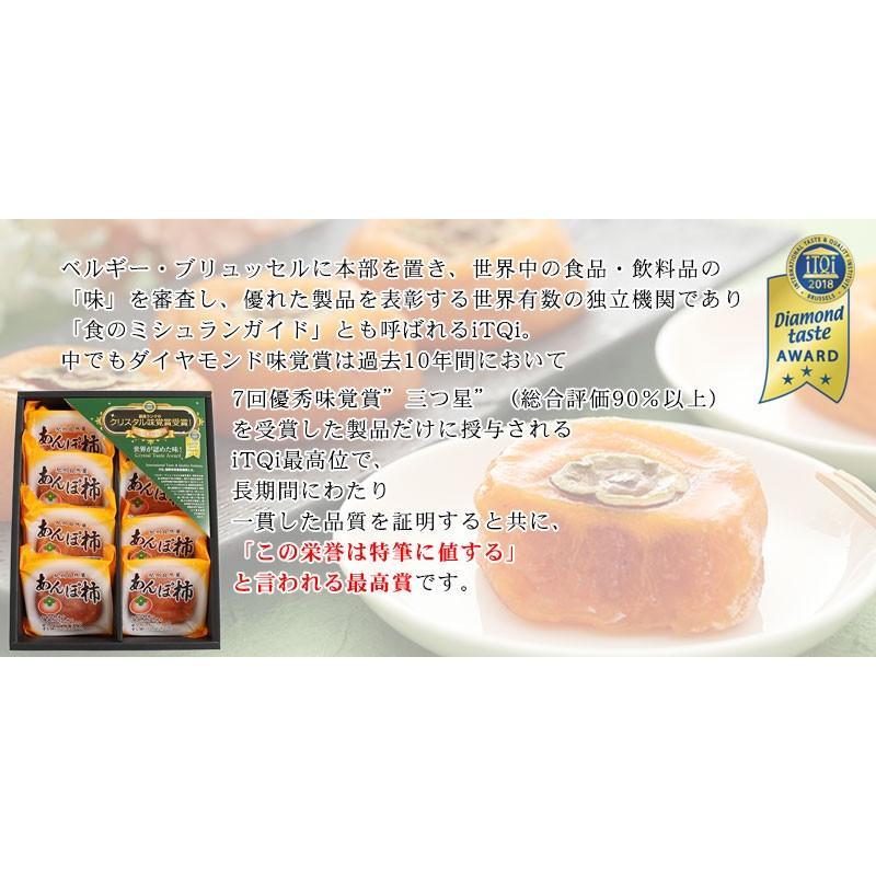 無添加 紀州自然菓「あんぽ柿」12個入(960g以上)お口でとろける自然の甘み 送料無料 スイーツ 和菓子 健康 (fy6)|bundara|16