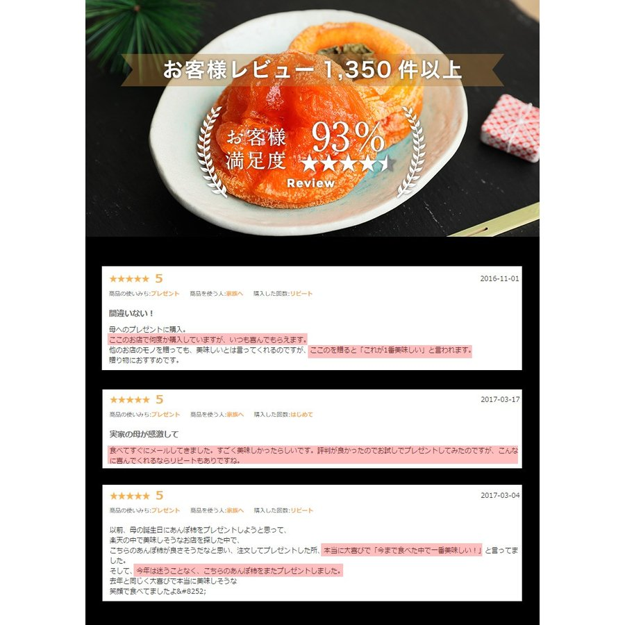 無添加 紀州自然菓「あんぽ柿」12個入(960g以上)お口でとろける自然の甘み 送料無料 スイーツ 和菓子 健康 (fy6)|bundara|07