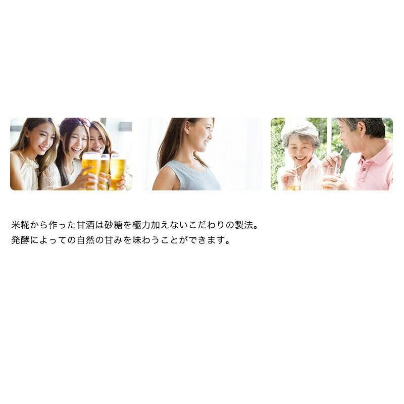 母の日 2021 早割 母の日 ギフト 母の日 プレゼント 送料無料 健康 甘酒 紀州フルーツ甘酒 6本セット ギフト ドリンク セット 健康飲料 ノンアルコール  (fy4)|bundara|09