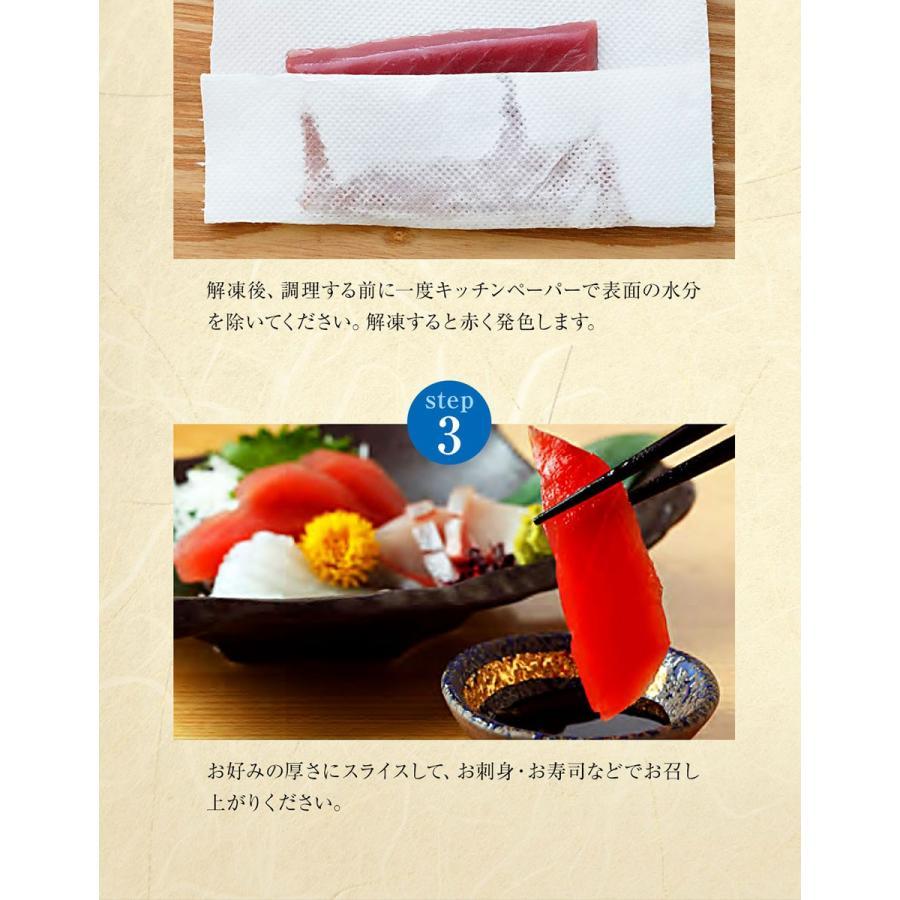 串本産 養殖 本まぐろ トロ、赤身セット(赤身 150g以内、トロ350g以上)サクの状態で3〜4袋でお届け(真空包装) (fy8)|bundara|08