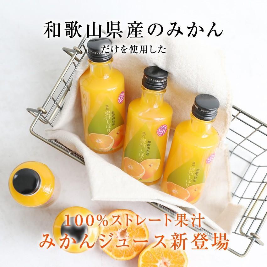 プレゼント 内祝 送料無料 果実 温州みかんジュース ストレート果汁 6本 果汁100% オレンジジュース  (fy4)|bundara|02