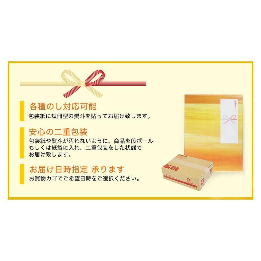 プレゼント 内祝 送料無料 果実 温州みかんジュース ストレート果汁 6本 果汁100% オレンジジュース  (fy4)|bundara|04