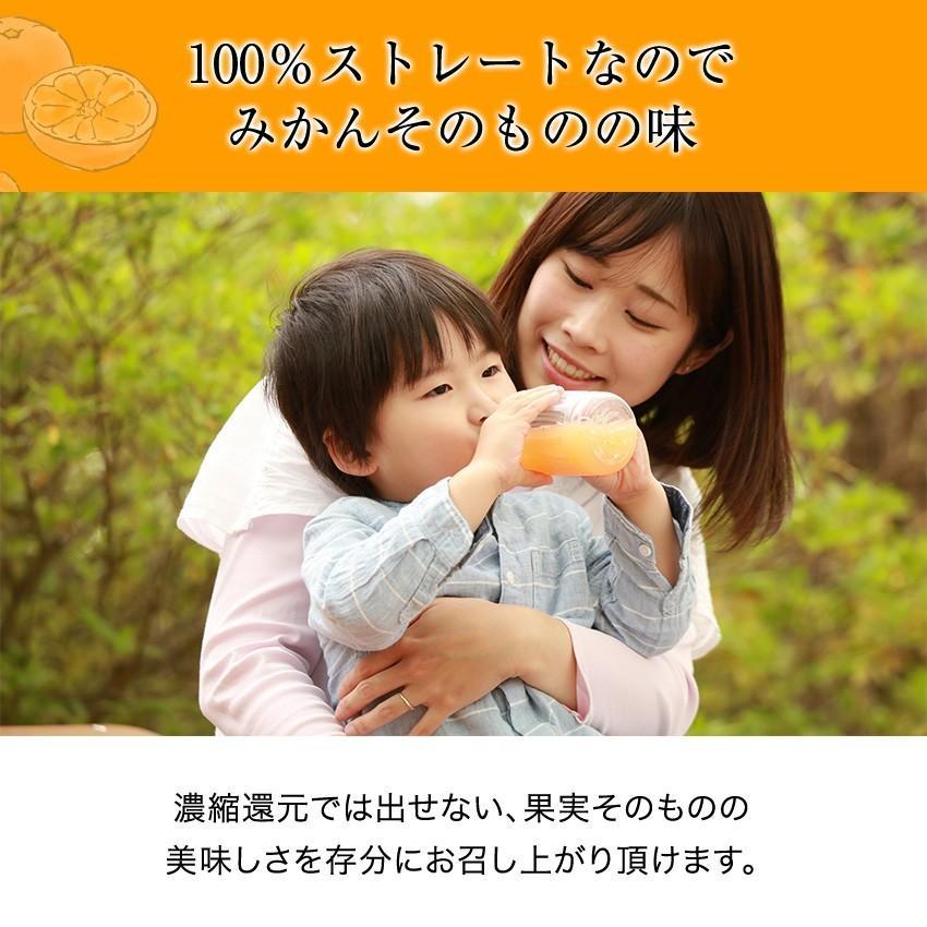 プレゼント 内祝 送料無料 果実 温州みかんジュース ストレート果汁 6本 果汁100% オレンジジュース  (fy4)|bundara|07