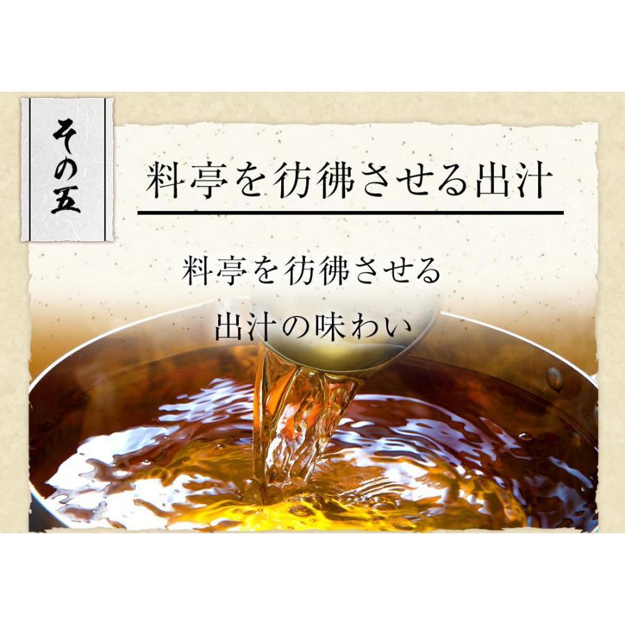 まるごと贅沢お茶漬けセット (5食)ご家庭用【送料無料】ギフト お茶漬け 鮭 のどぐろ ちりめん 鱧 ハモ 金目鯛 bundara 09