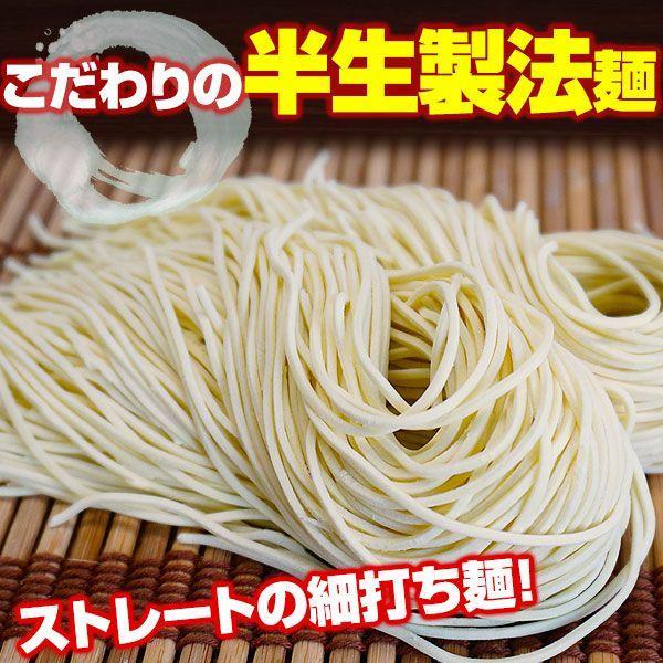 贈り物 ギフト 本場和歌山ラーメン10食スープ付 お取り寄せ お返し 送料無料 (fy4) bundara 03
