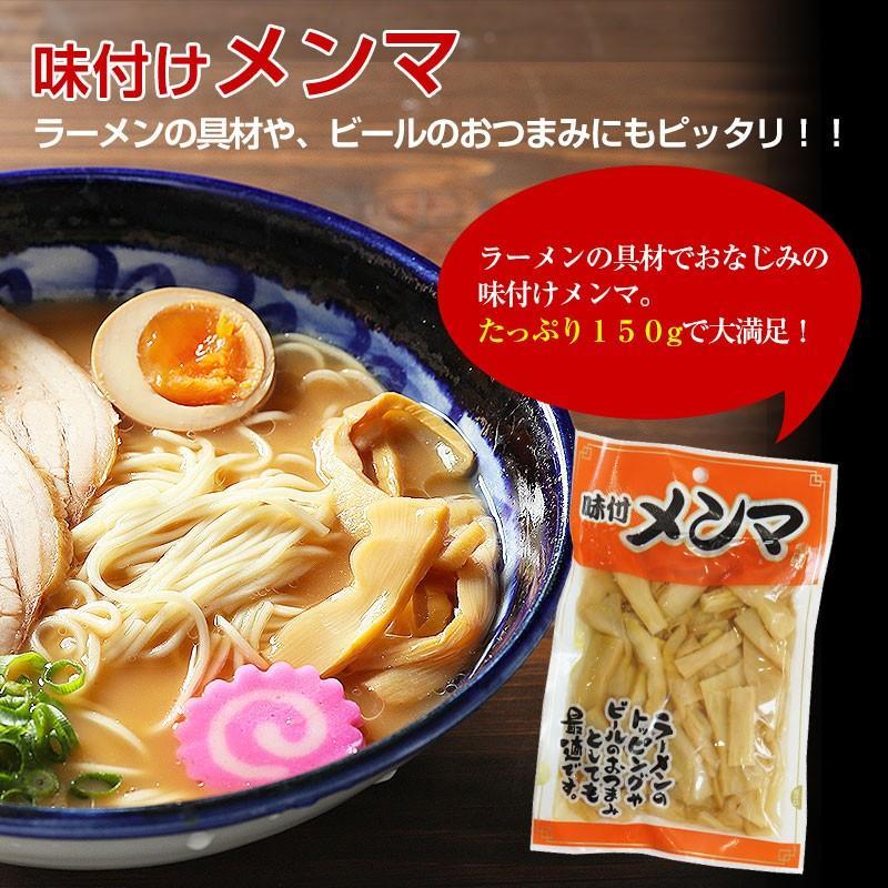 贈り物 ギフト 本場和歌山ラーメン10食スープ付 お取り寄せ お返し 送料無料 (fy4) bundara 05
