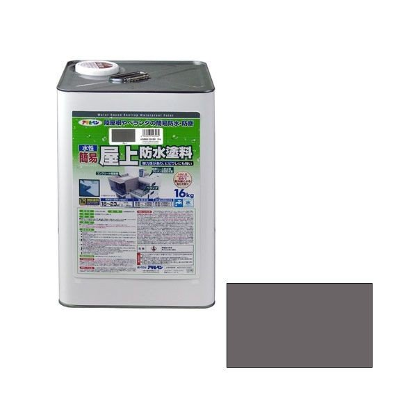 アサヒペン 4970925423962 アサヒペン 水性簡易屋上防水塗料 16KG グレー ポイント10倍