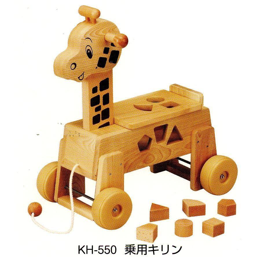 【ギフトに最適】1歳頃からは身体を動かすことが一番の喜びの表現 安心の日本製 MOCCO 押して乗ってパズルで遊ぶ乗用キリン