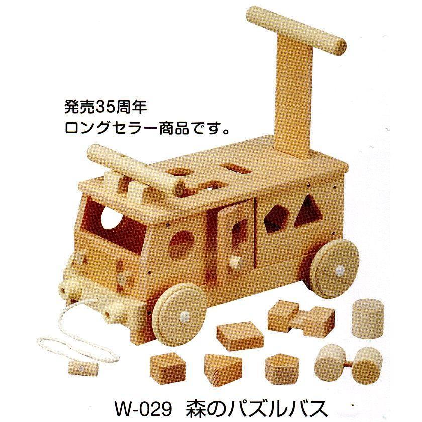 【ギフトに最適】1歳頃からは身体を動かすことが一番の喜びの表現 安心の日本製 MOCCO 押して乗ってパズルで遊ぶ森のパズルバス