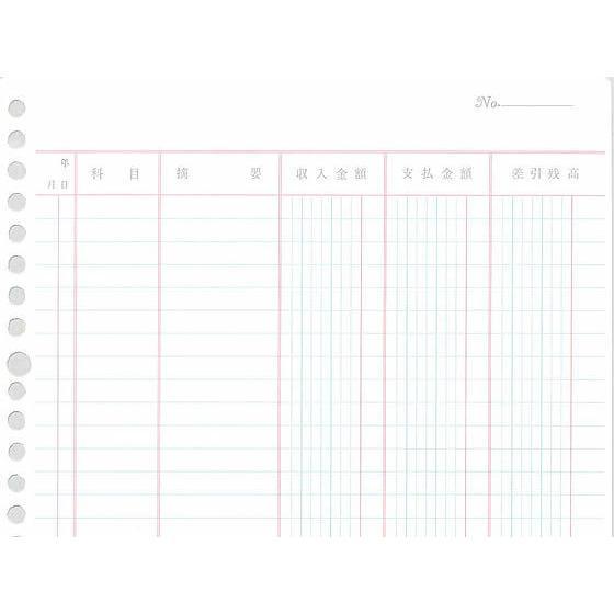 コクヨ/バインダー帳簿用三色刷金銭出納帳科目入り B5/リ-120 :K05313 ...
