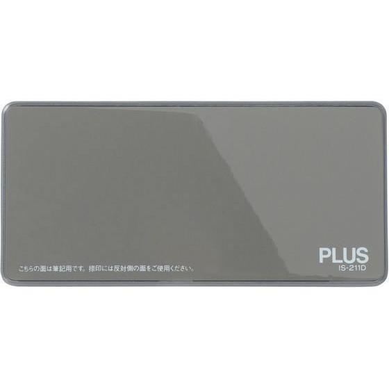 プラス/捺印マット 中(小切手・手形サイズ) IS-211D/37-019|bungubin|03