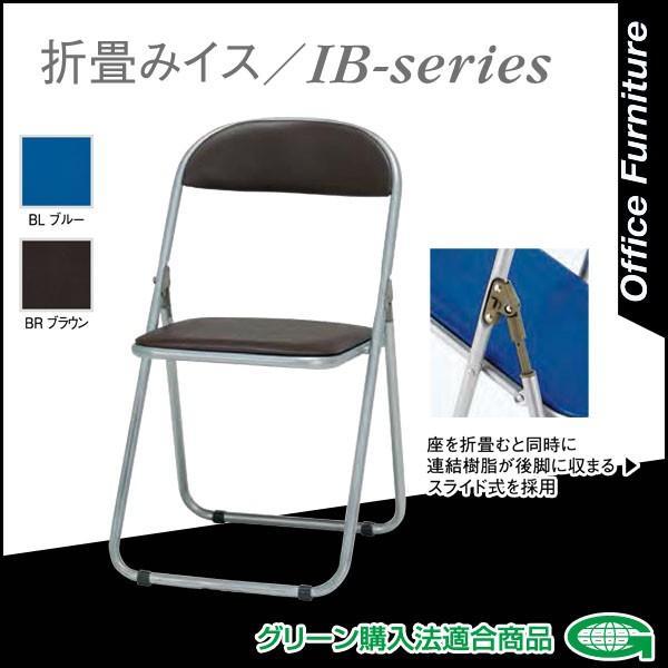 《Office Furniture》4脚セット折畳み椅子 ブラウン パイプイス パイプイス 杖、傘ホルダー付き 背もたれ付きイノウエ メール便不可