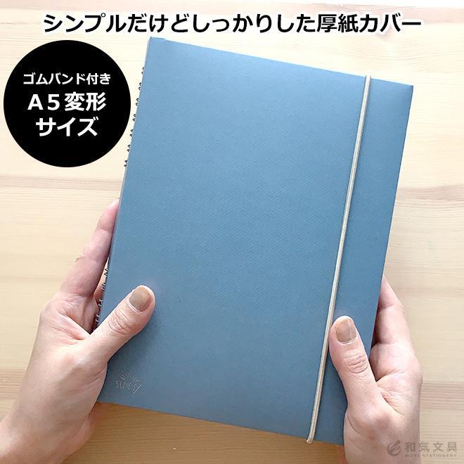 いろは出版 サニーノート SUNNY NOTE for business A5変形サイズ 2.5mm方眼 157ページ  リングノート  ページ番号付き  バレットジャーナル|bunguya|02