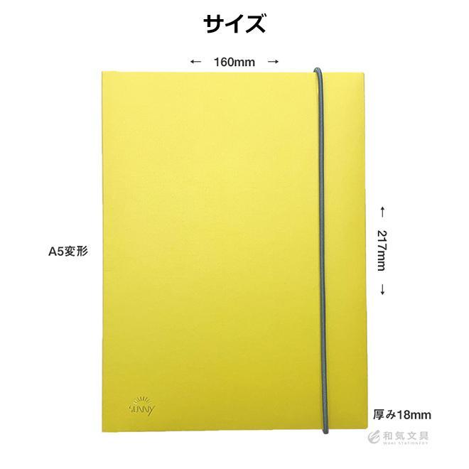 いろは出版 サニーノート SUNNY NOTE for business A5変形サイズ 2.5mm方眼 157ページ  リングノート  ページ番号付き  バレットジャーナル|bunguya|13