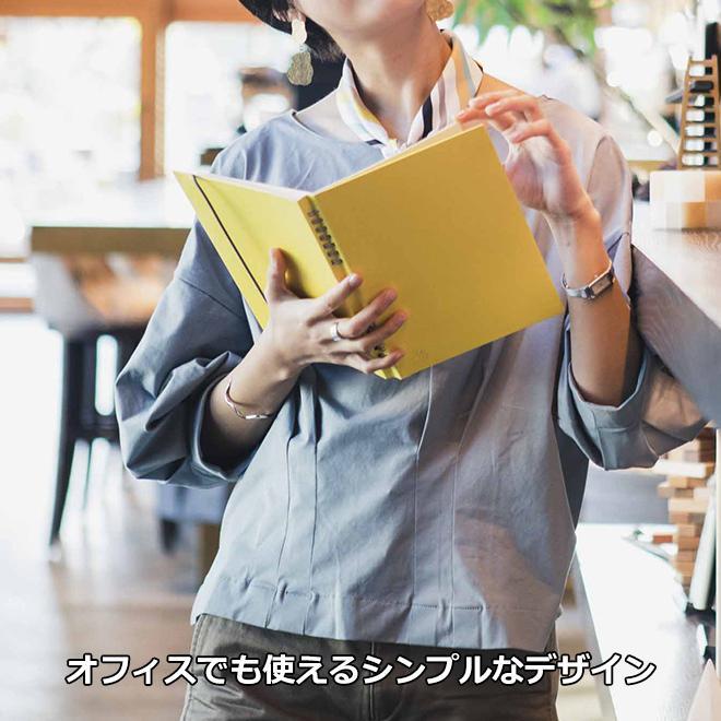 いろは出版 サニーノート SUNNY NOTE for business A5変形サイズ 2.5mm方眼 157ページ  リングノート  ページ番号付き  バレットジャーナル|bunguya|15