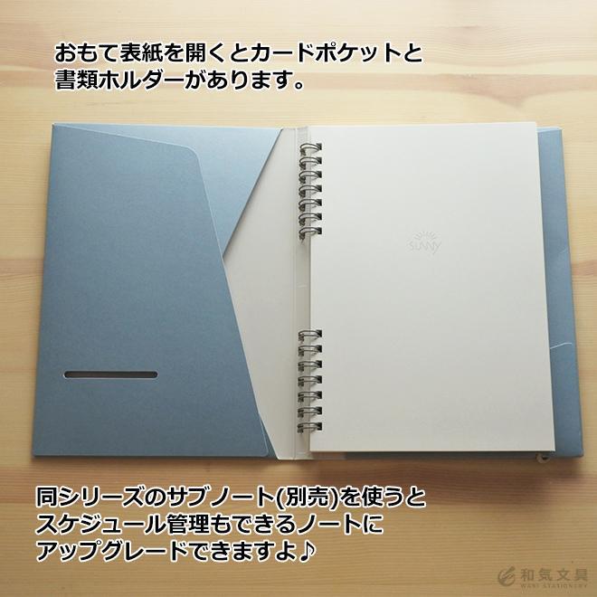 いろは出版 サニーノート SUNNY NOTE for business A5変形サイズ 2.5mm方眼 157ページ  リングノート  ページ番号付き  バレットジャーナル|bunguya|05