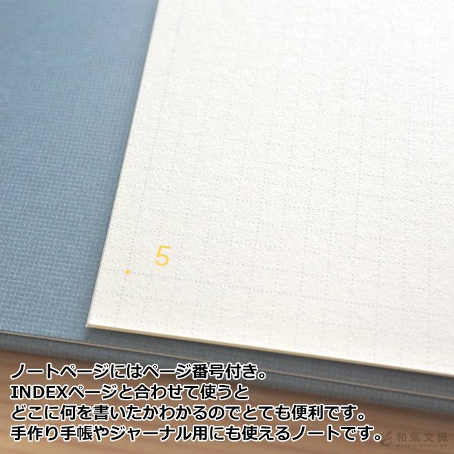 いろは出版 サニーノート SUNNY NOTE for business A5変形サイズ 2.5mm方眼 157ページ  リングノート  ページ番号付き  バレットジャーナル|bunguya|08