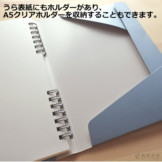 いろは出版 サニーノート SUNNY NOTE for business A5変形サイズ 2.5mm方眼 157ページ  リングノート  ページ番号付き  バレットジャーナル|bunguya|09
